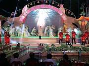 2019年同塔文化旅游周正式举行