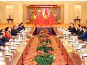 越南国会主席阮氏金银圆满结束对中国的正式访问