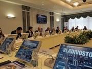 俄罗斯远东滨海边疆区对越南乃至亚洲地区敞开投资大门