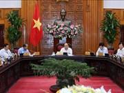 政府常务委员会召开会议讨论电力供应保障问题