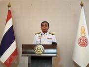 泰国总理巴育于本月16日率领新一届内阁成员向国王宣誓就职