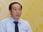 阮鸿长被免去交通运输部党组干事会委员职务