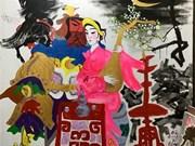 越南两名资深画家的画展亮相河内