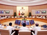 郑廷勇副总理:不许因规划缓慢而影响到经济社会发展