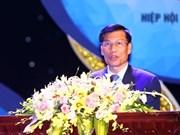 越通社VietnamPlus电子报荣获2019年越南旅游奖
