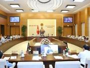 国会常委会第35次会议:国会第八次会议将于10月21日开幕