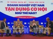 从美中贸易战到EVFTA:越南企业如何抓住机遇?