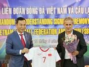 首位越南人当选亚足联竞赛委员会主席