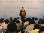 越南成为韩国企业战略投资目的地