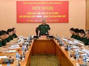 积极开展有关国防和军事方面的相关准备工作  面向2020年越南担任东盟轮值主席国