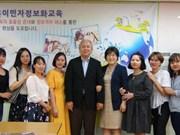 越南驻韩国大使馆看望遭韩国丈夫虐待的越籍女性