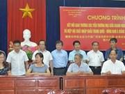 越南安沛省与中国企业签署农林产品销售合作意向书
