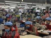 日本松冈集团将在越南中部兴建纺织厂
