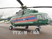 老挝成立空军司令部