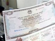 越南发行政府债券成功筹资8万亿越盾