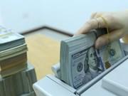7月19日越南各商业银行美元价格一律上调