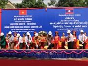 越南援助老挝兴建财经学院