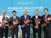 越航开通韩国釜山至越南岘港的直达航线