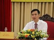 2019年越南人工智能科技节即将举行