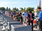 越南伤残军人和烈士日:在柬牺牲的越南烈士遗骸追掉会和安葬仪式举行