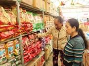 企业和质量是越南货远销各地的核心因素