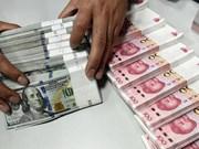 本周初越南盾对美元汇率中间价大幅调升
