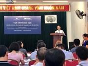 越南与新加坡分享博物馆工作经验