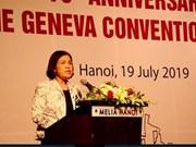 《日內瓦四公约》获批70周年纪念仪式在越南举行