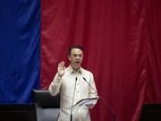 菲律宾前外长卡耶塔诺当选新一任众议院议长