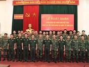 越南人民军出兵参加2019年国际军事比赛