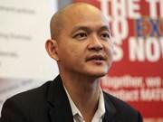 """马来西亚对CPTPP仍然""""犹豫不决"""""""