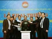 越南祖国阵线网站新版开通仪式在河内举行