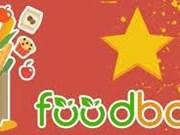 越南食品银行组织推进社区厉行节约反对食品浪费