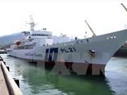 日本海上警卫队小岛级训练舰抵达岘港国际港