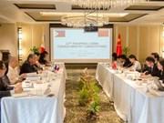 中国与菲律宾举行外交磋商