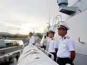 """越南海军016""""光忠""""号导弹护卫舰抵达符拉迪沃斯托克市港口"""