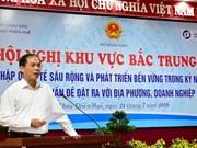 越南中部以北地区融入国际社会会议在承天顺化省举行