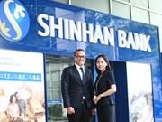 越南颇受韩国各银行的青睐