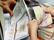 越南发行政府债券成功筹资7万亿越盾