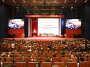 越南举行全国伤残军人先进代表表彰大会 政府总理阮春福等国家领导人出席