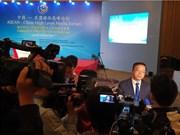 中国驻东盟大使:中国与东盟关系进入全方位发展新阶段