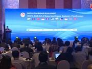 东盟-中国加大智能工业领域合作力度