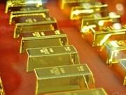 7月26日越南黄金价格大幅下调