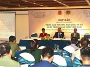2020年越南国防安全国际贸易博览会将在河内举行