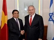 越共中央组织部部长范明正对以色列进行工作访问