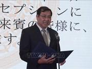 第六届越日文化交流活动在岘港市举行