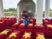 7·27伤残军人及烈士日:在柬牺牲越南烈士遗骸追掉会及安葬仪式在坚江省举行