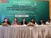 越南与孟加拉国加强信息技术领域的合作