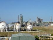 2019年上半年平山炼油股份公司利润达逾9000亿越盾