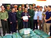 山罗省边防部队与老挝安全力量配合预防打击毒品罪犯
